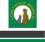 上埜動物病院